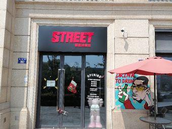 STREET(格里伐些给店)