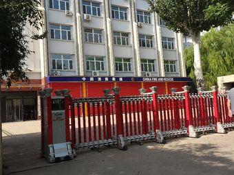 赤峰市红山区消防救援大队