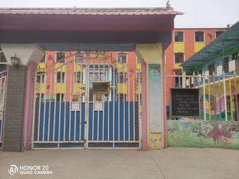 西城幼儿园