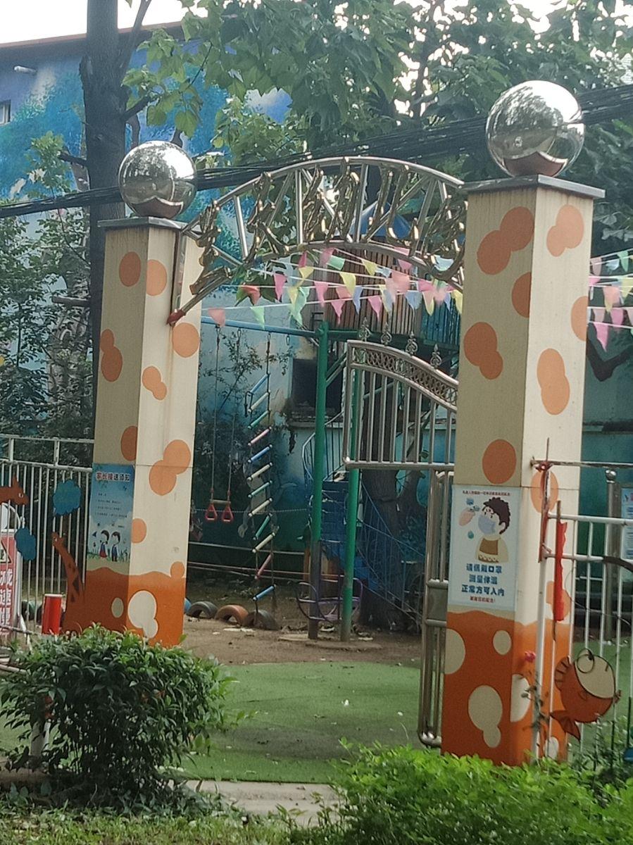兰天幼儿园