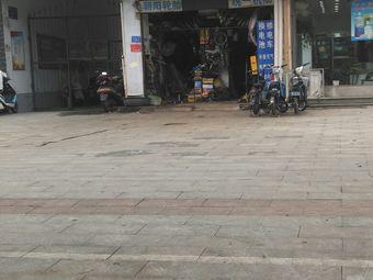 朝阳轮胎(雪松大道店)