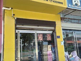 鸿蒙教育(西校区店)