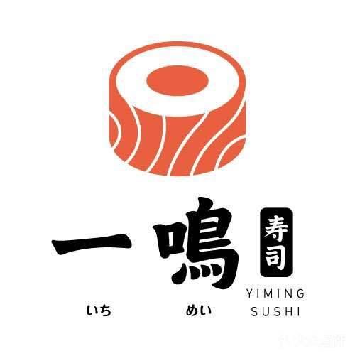 logo logo 标志 设计 图标 500_501