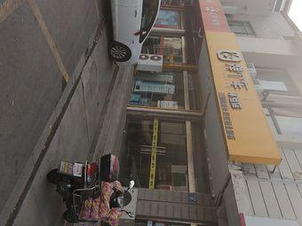 弹个车体验店(长泾虹桥北路店)
