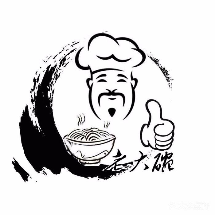 陕西biangbiang面肉夹馍图片-北京小吃快餐-大众点评网