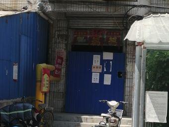北京九音琵琶古筝培训基地