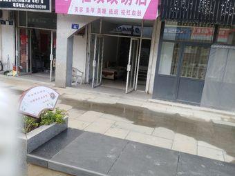 杜玫纹绣店