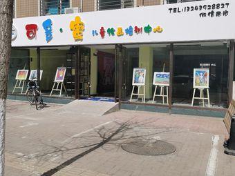 可多蜜儿童绘画培训中心