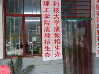 南阳理工学院成教招生办
