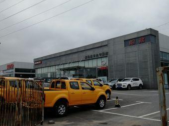 青岛吉丰达哈弗汽车4S店