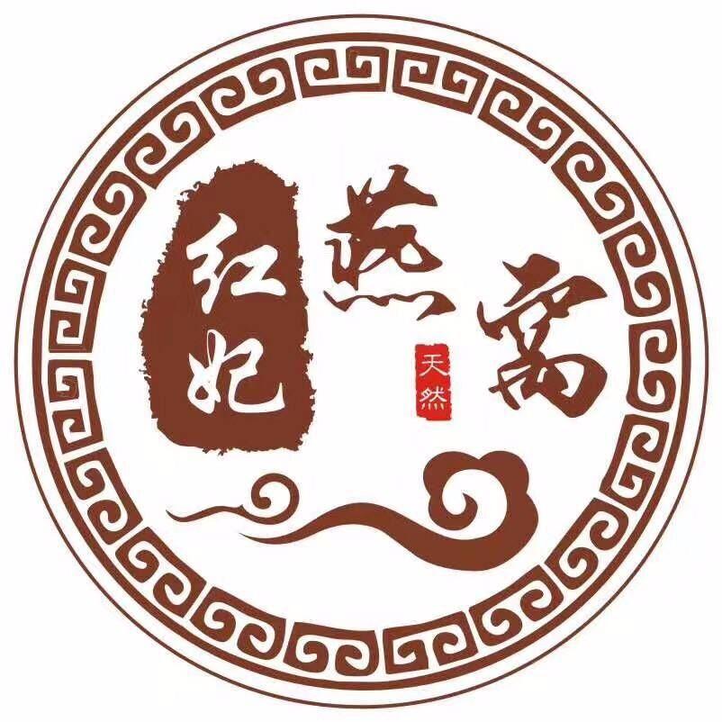 手绘燕窝logo素材