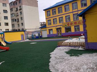李玲幼儿园