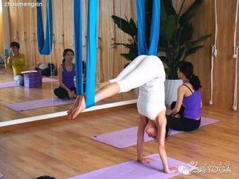 悠然瑜伽·高端女子形体