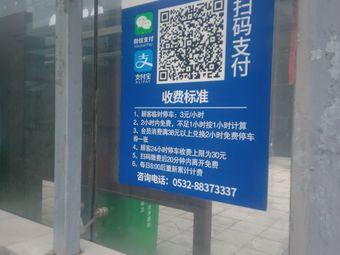 青岛龙腾商业广场-停车场