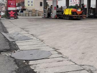 中国石化石井丰隆加油站