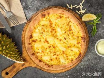 慕玛披萨Muapizza(高新店)