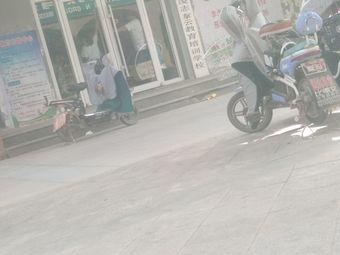 邯山区凌志拿云教育培训学校