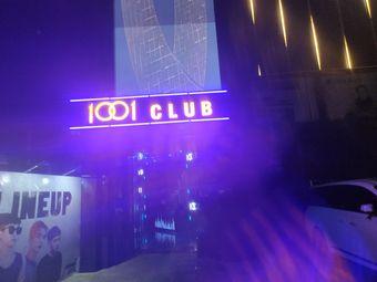 北流1001酒吧