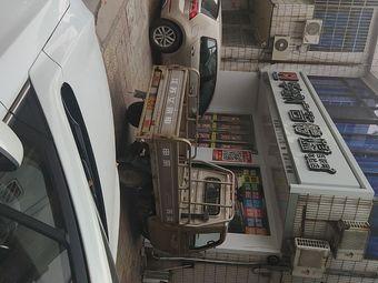华映广告传媒