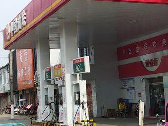 中国油联加油站