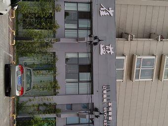 孔雀蓝(苏州路店)