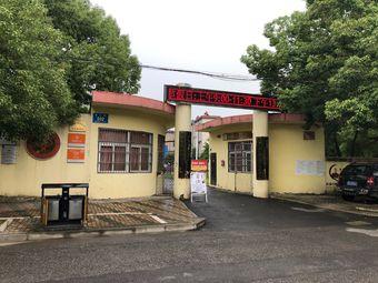 荻港镇老年学校