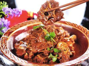 捞一锅羊蝎子火锅(我家•酸菜鱼)