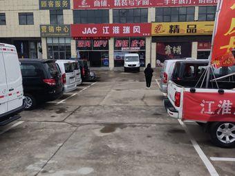 江淮瑞风专营店