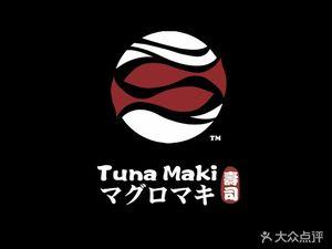 TunaMaki寿司