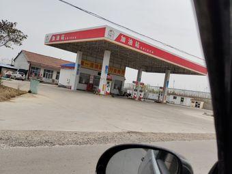 马庄石化加油站