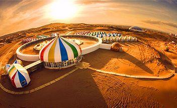 【呼和浩特出发】希拉穆仁草原、响沙湾旅游景区、成吉思汗陵旅游区3日跟团游*一代天骄 沙漠迪士尼-美团