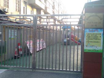 宜兴市和桥实验小学附属幼儿园