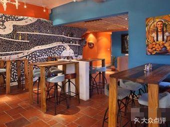 蓝枪鱼西餐酒吧 Blue Marlin(红枫路店)