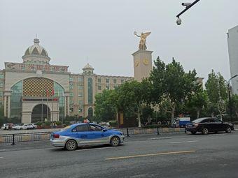 中州国际饭店-棋牌室