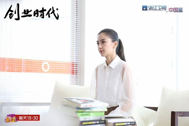 2杨颖饰演那蓝.jpg