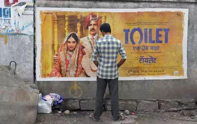 印度大街上的电影海报.jpg