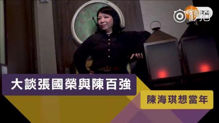 Screenshot_20180912-114359_Weibo.jpg