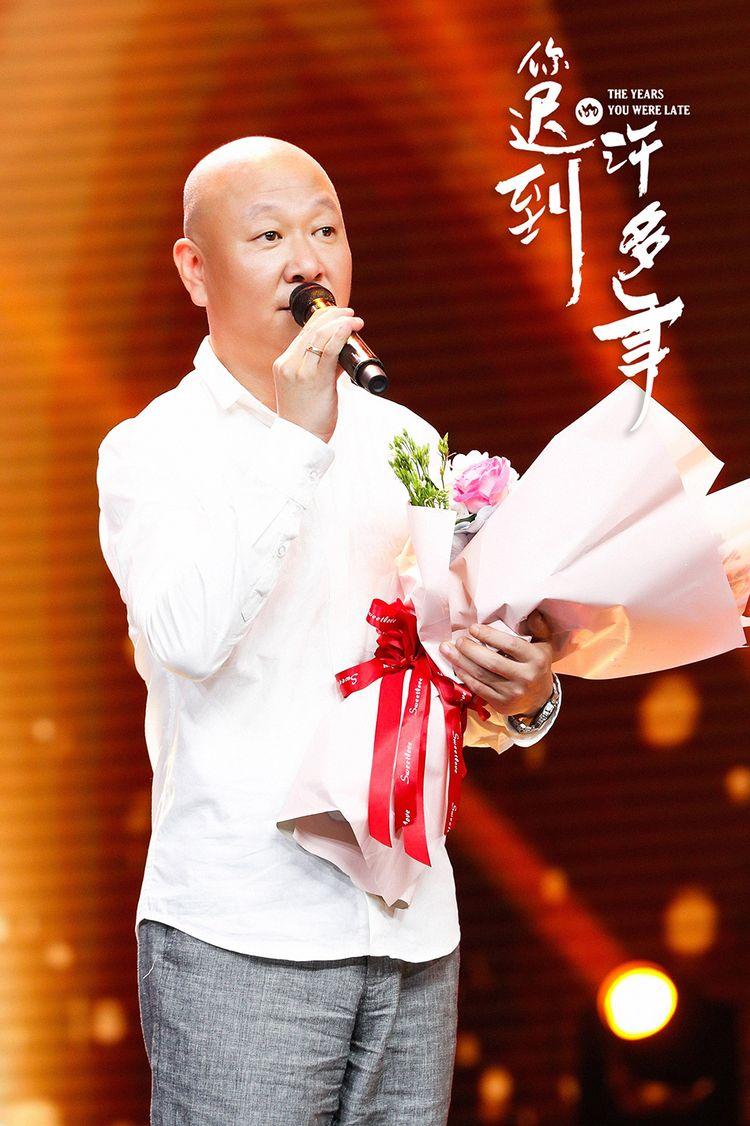 8、导演林柯亮相国剧诞生60周年庆典.jpg