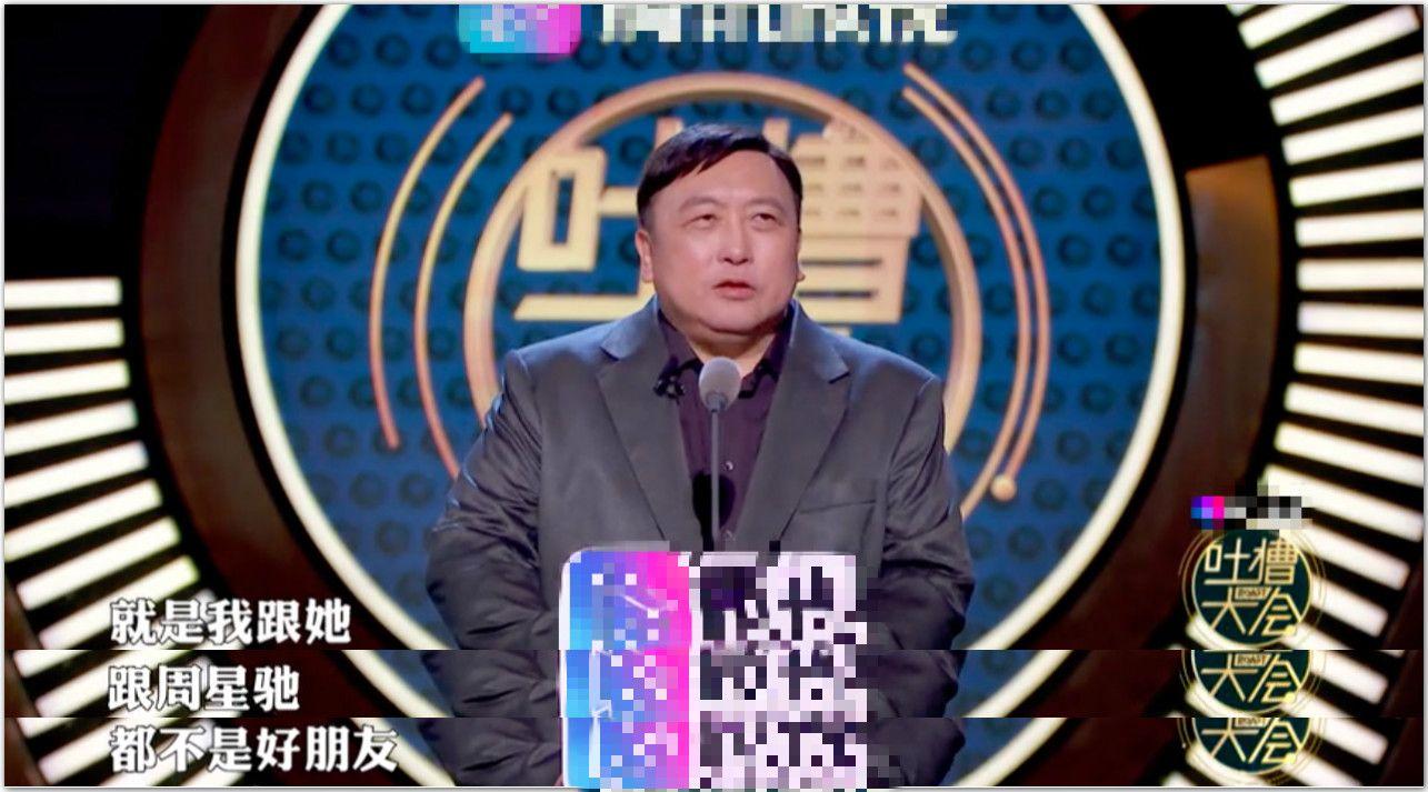 """王晶再回应""""我跟周星驰不是好朋友"""",黄圣依也被拉来""""垫背"""""""
