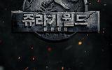 不满侏罗纪世界2被删41秒,韩国影迷称发行方为分级刻意删减
