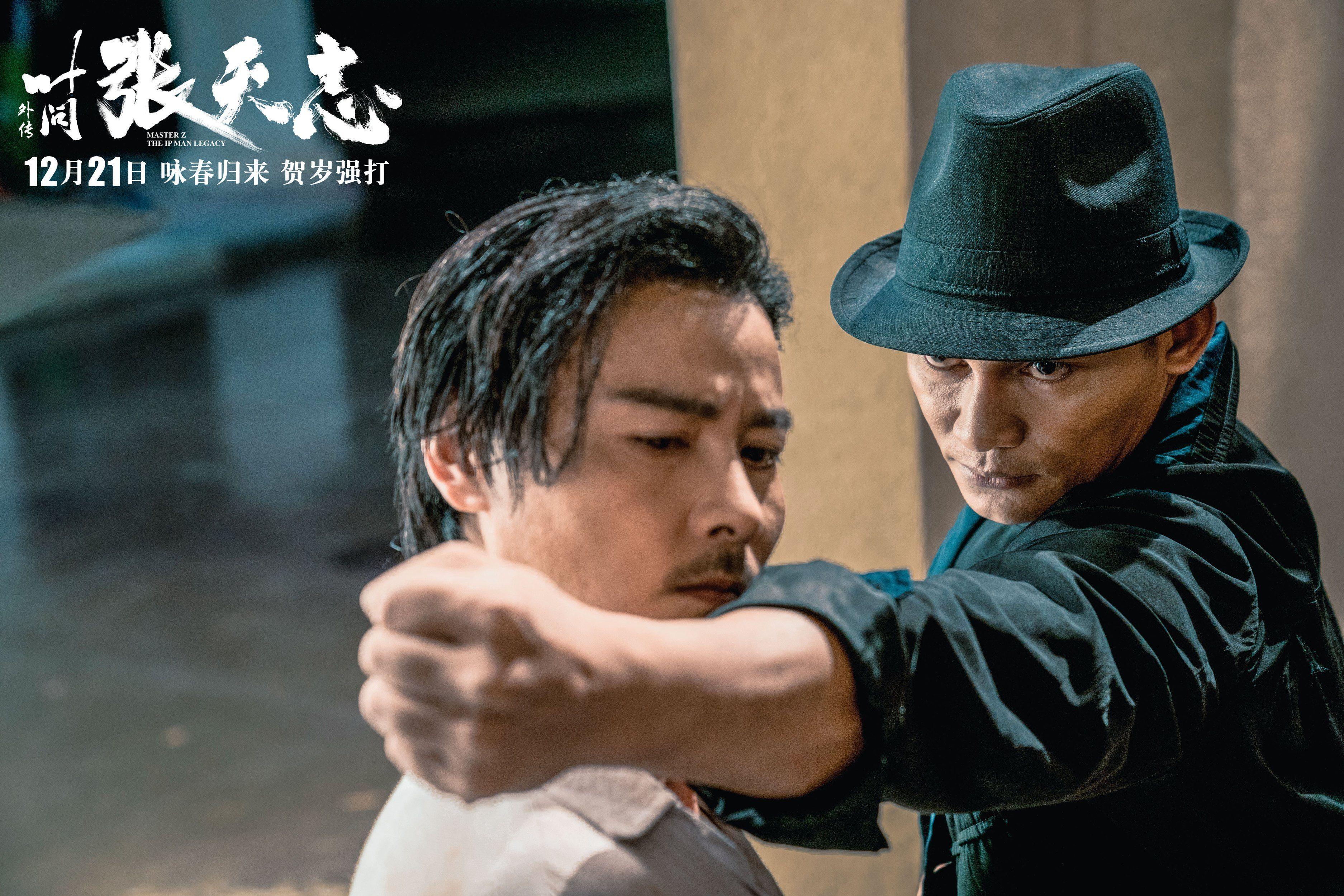 中国影视投资网:张晋咏春对垒泰拳,《叶问外传:张天志图片