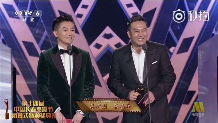 Screenshot_20180909-142623_Weibo.jpg