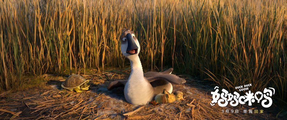《妈妈咪鸭》告诉你, 男人会带娃的时候最帅气!