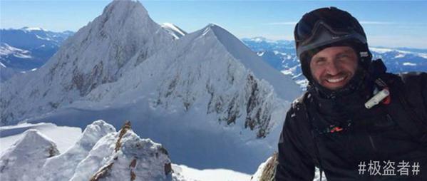 电影《极盗者》埃德加在雪山之巅.jpg