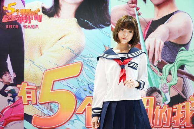 电影《五个姐姐》重返二次元 超甜女主现身漫展狂吸睛