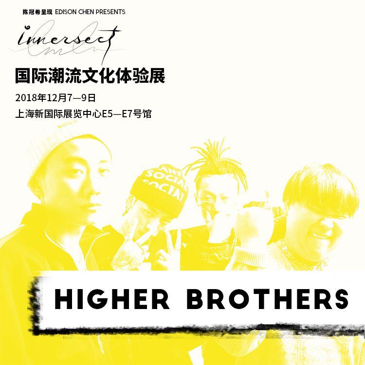 Higher Brothers.jpg