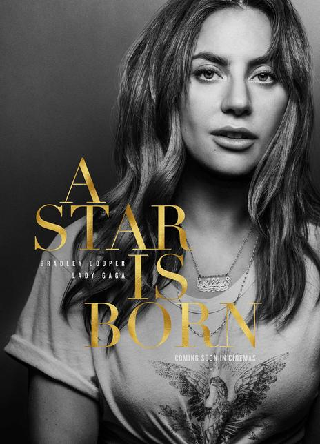 一個明星的誕生