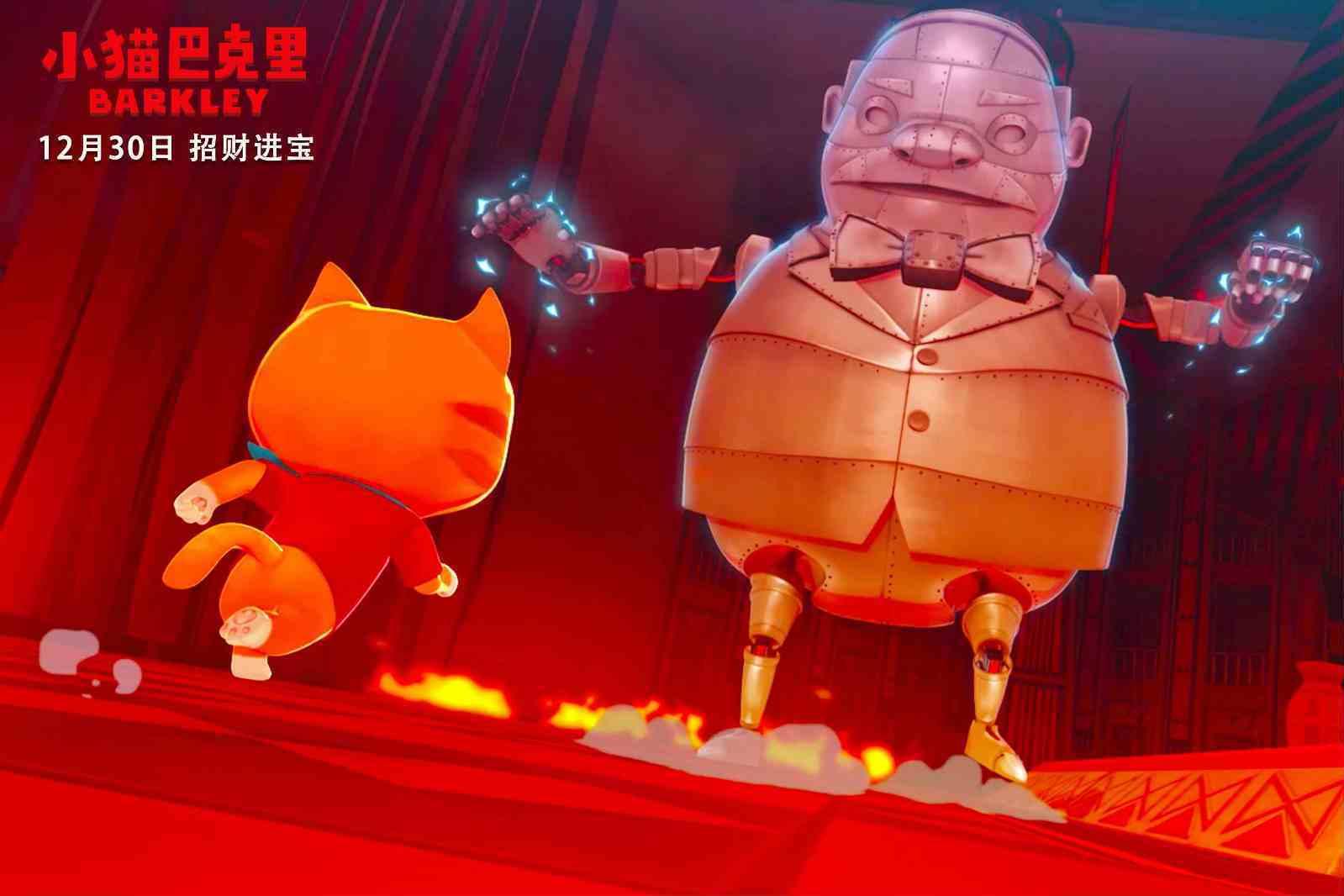 《小猫巴克里》明日暖心上映,四大看点打造合家欢动画