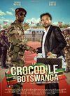 博茨瓦咖鳄鱼队
