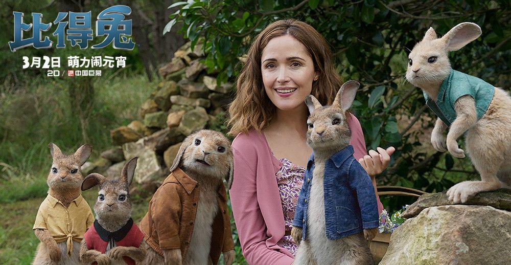 三八妇女节,适合带女性观看的电影,《比得兔》百种方式逗乐你